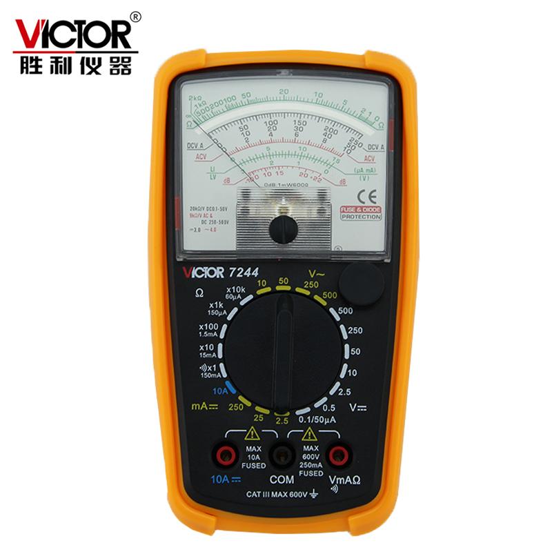 胜利仪表VC7244/VC7001高精度电流表指针万用表家用机械万能表笔