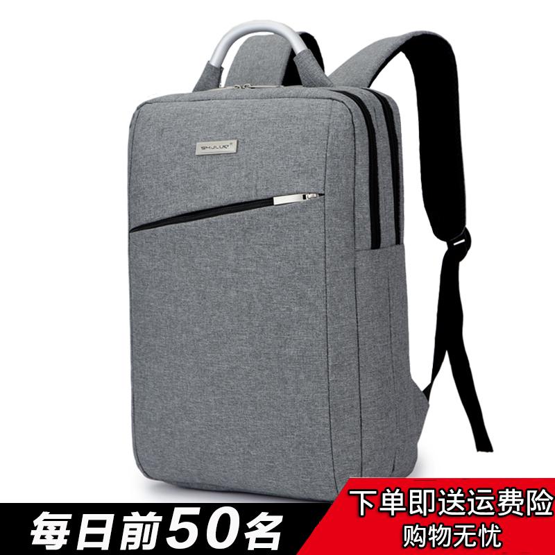 蘋果聯想男女商務揹包膝上型電腦包14寸15.6寸雙肩包休閒時尚書包