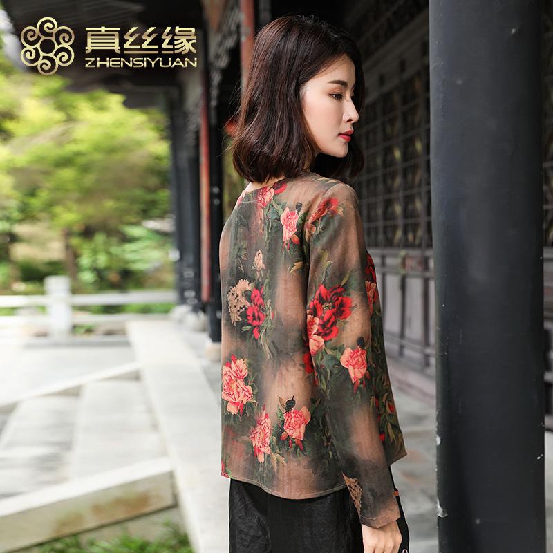 真丝缘重磅真丝绢纺香云纱女长袖上衣 莨绸复古民族风春季新款