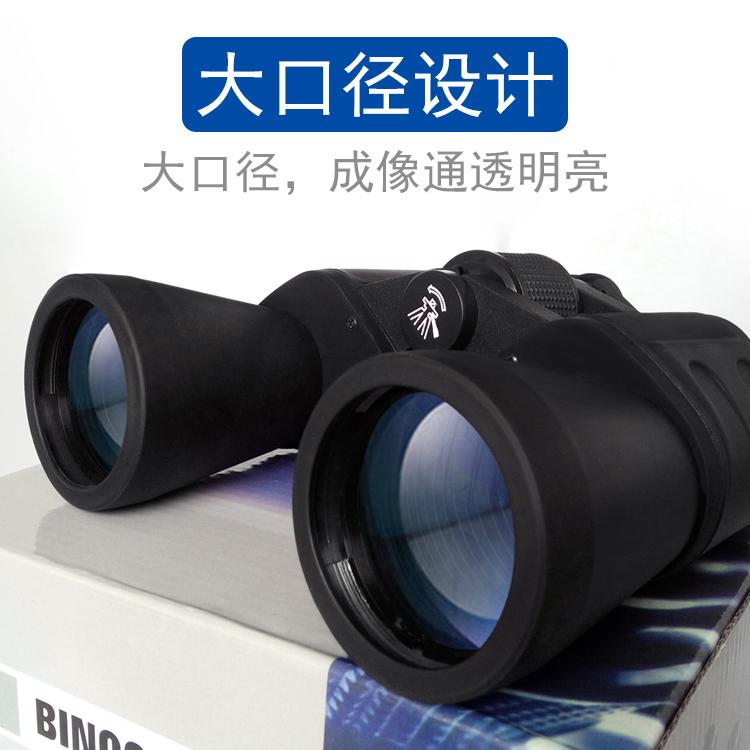 大口径高清双筒望远镜军工特种兵高倍八倍望眼镜军事用非红外夜视