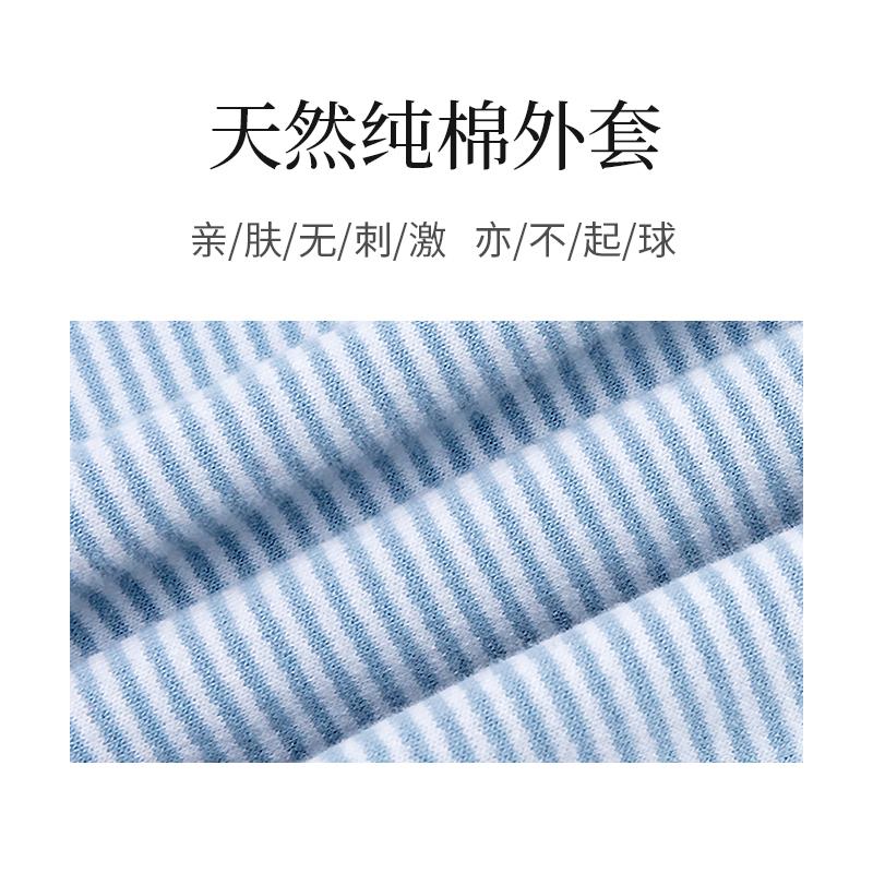 泰国天然橡胶硅胶枕芯护颈椎 70cm 加长款乳胶枕头大人大号面包枕