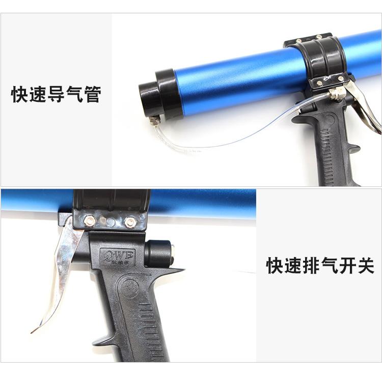 欧维尔OWE-06A筒装软胶600ml气动玻璃硅胶枪/发泡压胶枪/堵缝枪