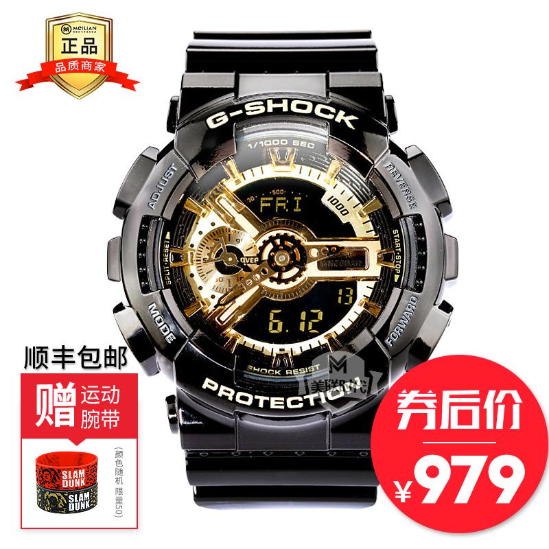正品卡西歐手錶男g-shock防水運動手錶gshock男表黑金GA-110GB-1A