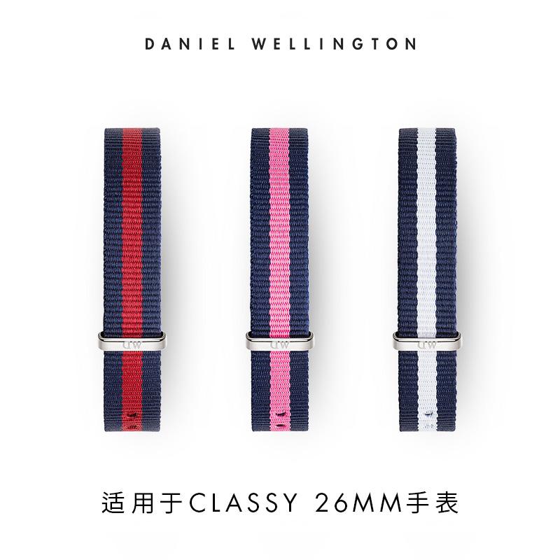 织纹表带 Classy13mm 表带丹尼尔惠灵顿 DW 针扣织纹 Danielwellington