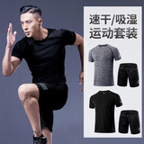 Summer sports and leisure suit male quick-drying breathable loose gym shorts and short-sleeved two-piece jogging suits basketball