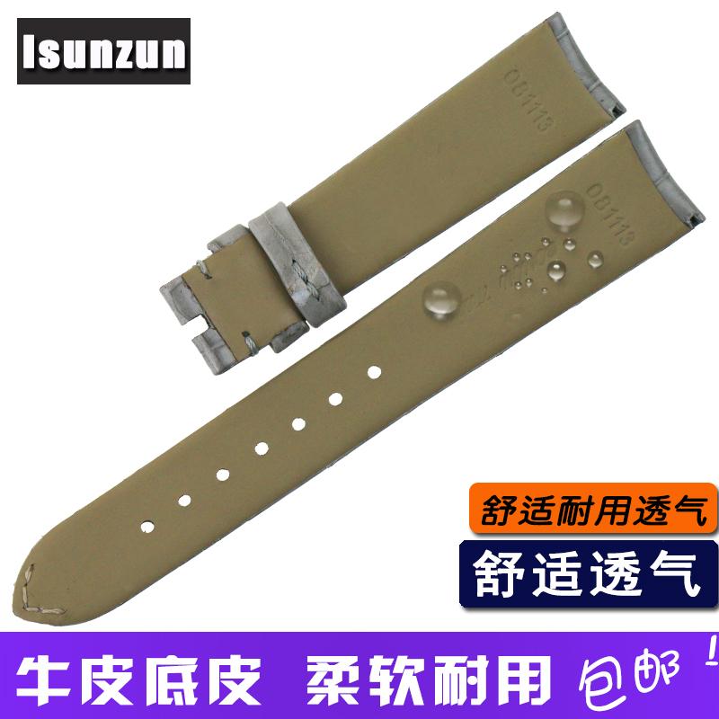 艾尚真 适用江诗丹顿传承系列 81590女士真皮手表带 美洲鳄鱼皮