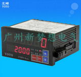 YOTO Kitasaki FT8-R60B / 61B / 62B intelligent dual digital measuring meter speedometer speed wire-speed table speed