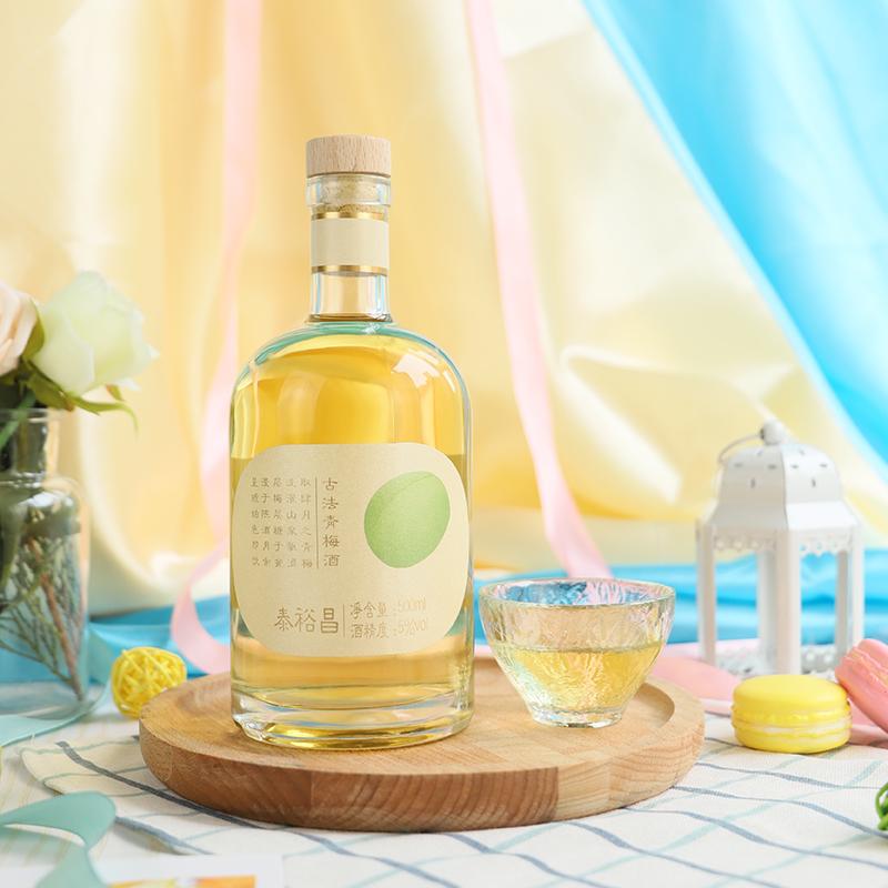 古法酿造 网红青梅酒梅子酒自酿发酵酒梅酒微醺女士低度酒果酒