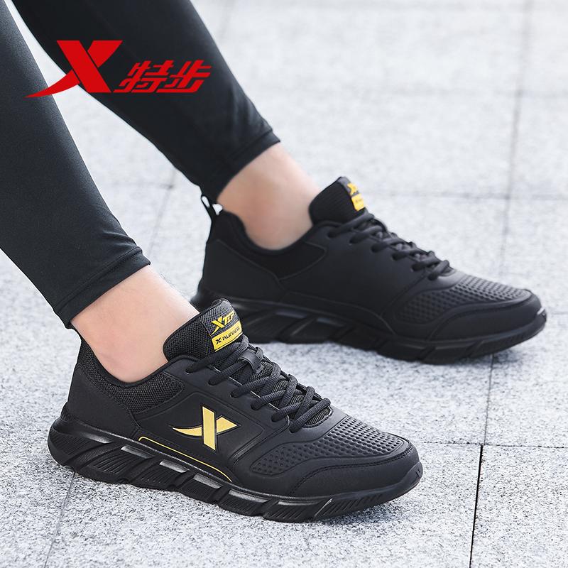 特步男鞋2019秋季新款皮面透气休闲跑步鞋冬季健身鞋学生运动鞋男
