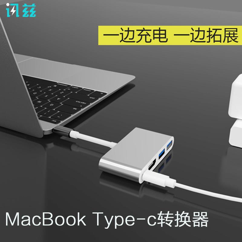 讯兹typec扩展转换器macbookpro雷电3适用苹果Macbook笔记本air华为mate手机hdmi分线usb转接头苹果电脑转换