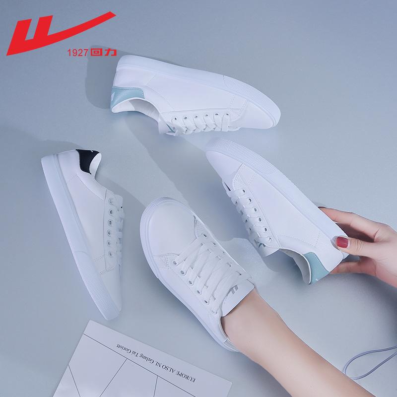 新款冬季鞋子女学生平底休闲 2018 回力鞋女板鞋女小白鞋女百搭女鞋
