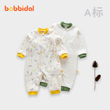 Baby onesies spring and autumn cotton romper 0-1 years old long-sleeved dress cute super cute air-conditioning suit male baby autumn