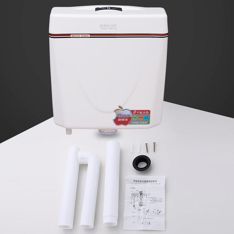 肯勒廁所馬桶蹲便器節能衛生間沖水箱蹲便家用加厚壁掛式蹲廁水箱