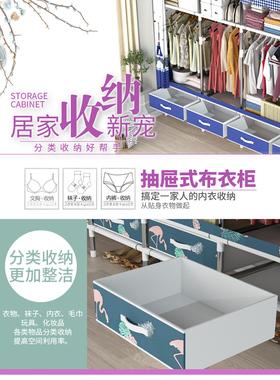 布衣柜简易挂衣柜出租房用抽屉现代简约组装钢管加厚衣橱双人收纳