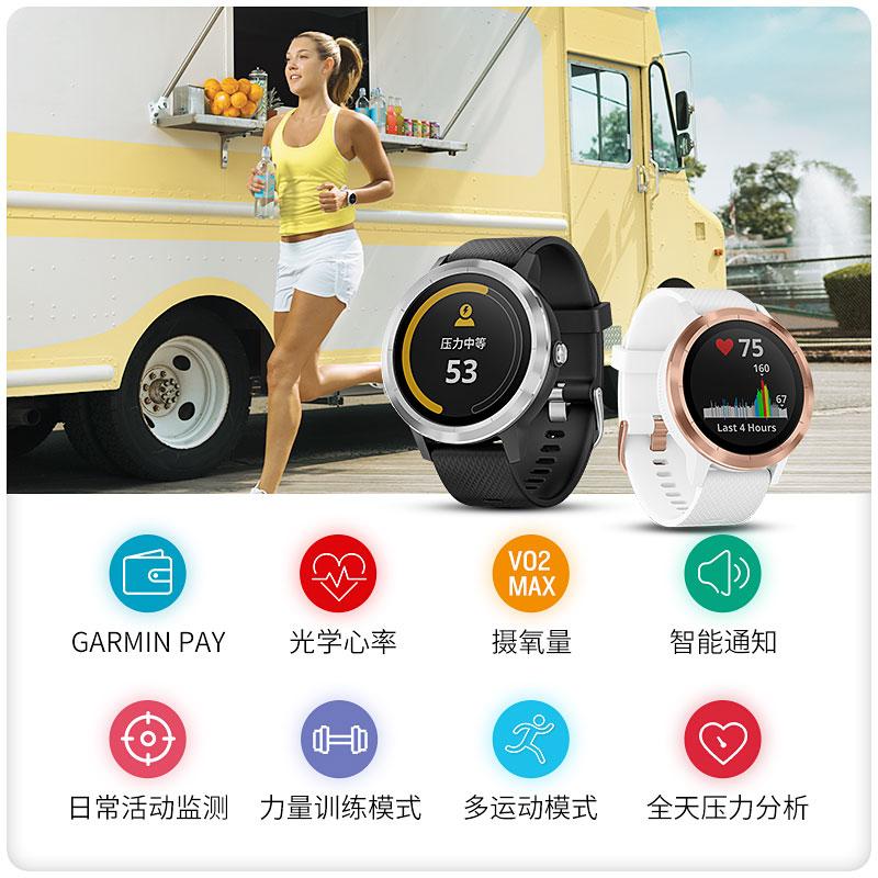 Garmin佳明vivoactive3多功能支付户外运动手表旗舰迪丽热巴同款