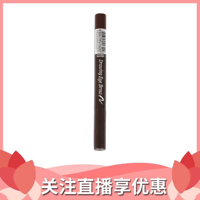 韓國ETUDE HOUSE愛麗小屋  雙頭眉筆 防水防汗不暈染彩妝