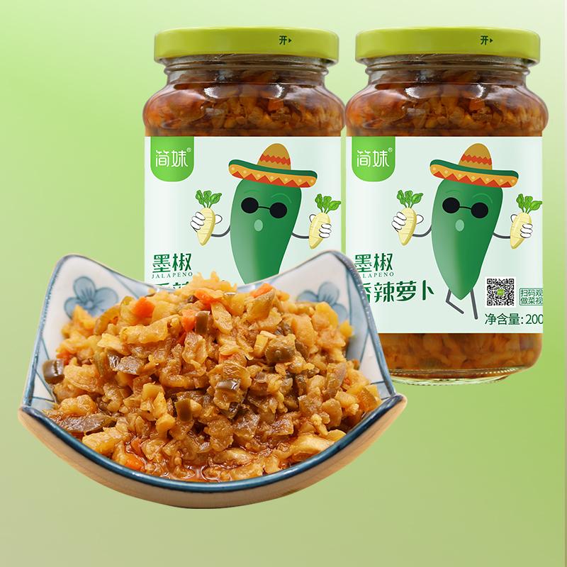 简妹墨椒萝卜酱200g*2瓶暴下饭菜烧椒