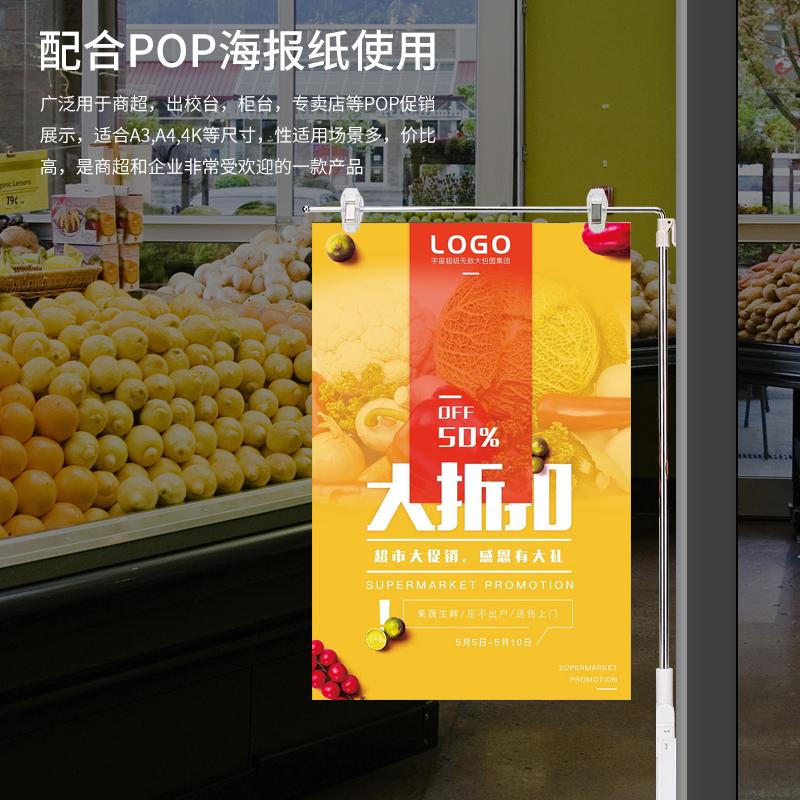 磁铁POP海报架广告纸桌面展示架促销牌超市堆头标价牌L型展示架