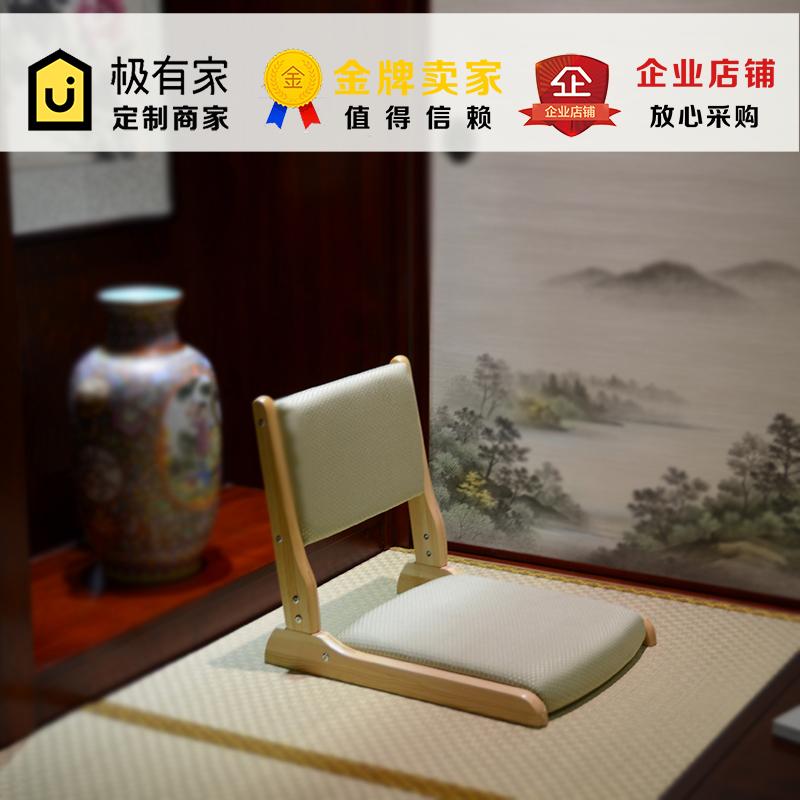 榻榻米椅子無腿椅靠背椅飄窗椅摺疊椅床上椅懶人沙發椅和室椅包郵