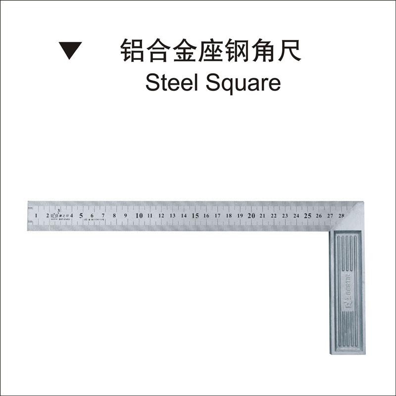 鹰之印工具 铝合金座钢角尺组合不锈钢角度尺量角器测量五金工具