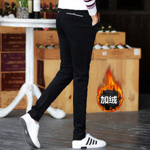 Autumn Korean version of casual pants men trousers Slim pants feet Autumn tide adolescent boys and men's small pants trousers