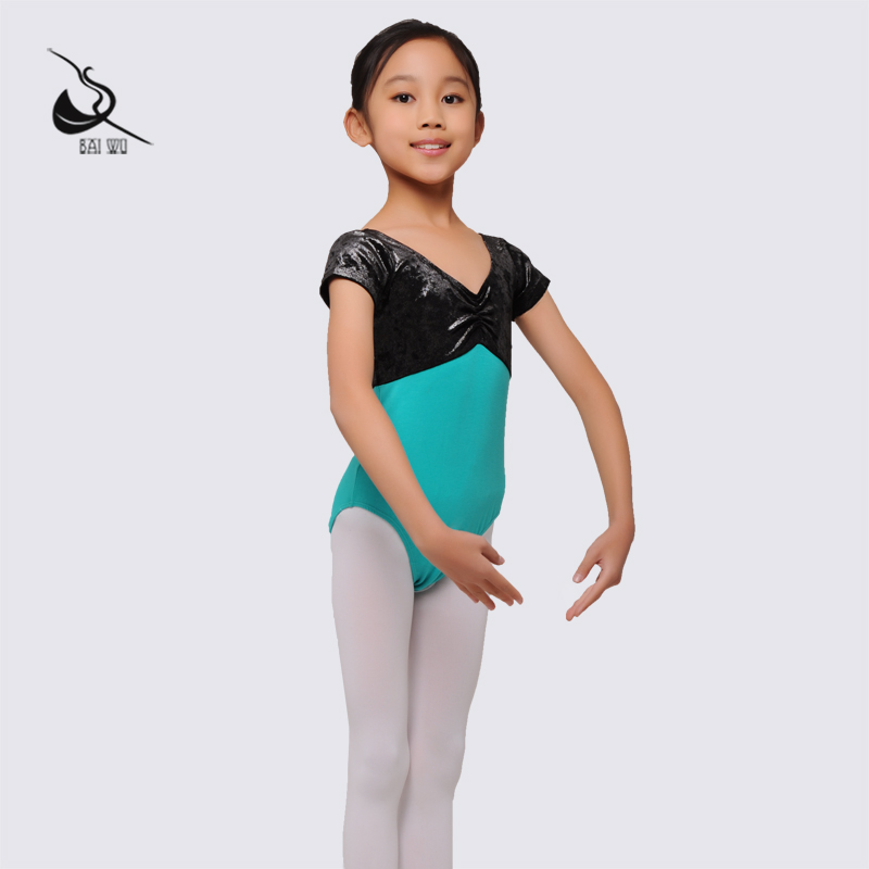 柏屋舞苑 儿童新款舞蹈体服芭蕾体服体操运动服女孩训练练功服