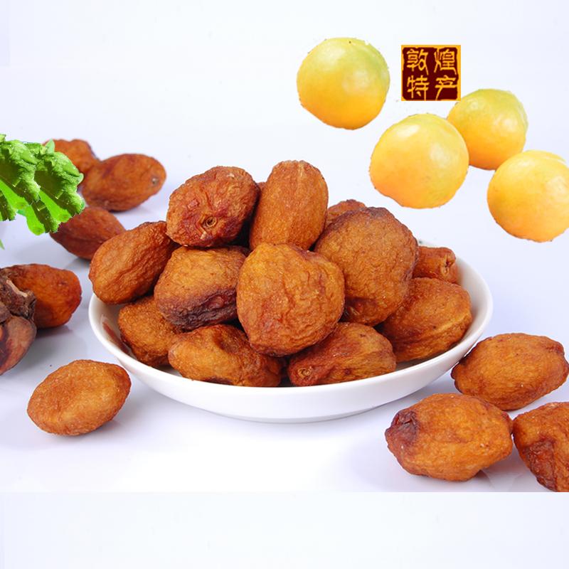 袋树上杏子干果杏皮茶孕妇美味小吃 X4 克 500 敦煌特产莫园李广杏干
