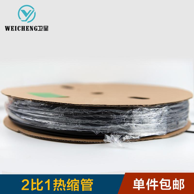 包邮厂价直销黑色热缩管热缩套管环保阻燃等级V0 1mm-22mm
