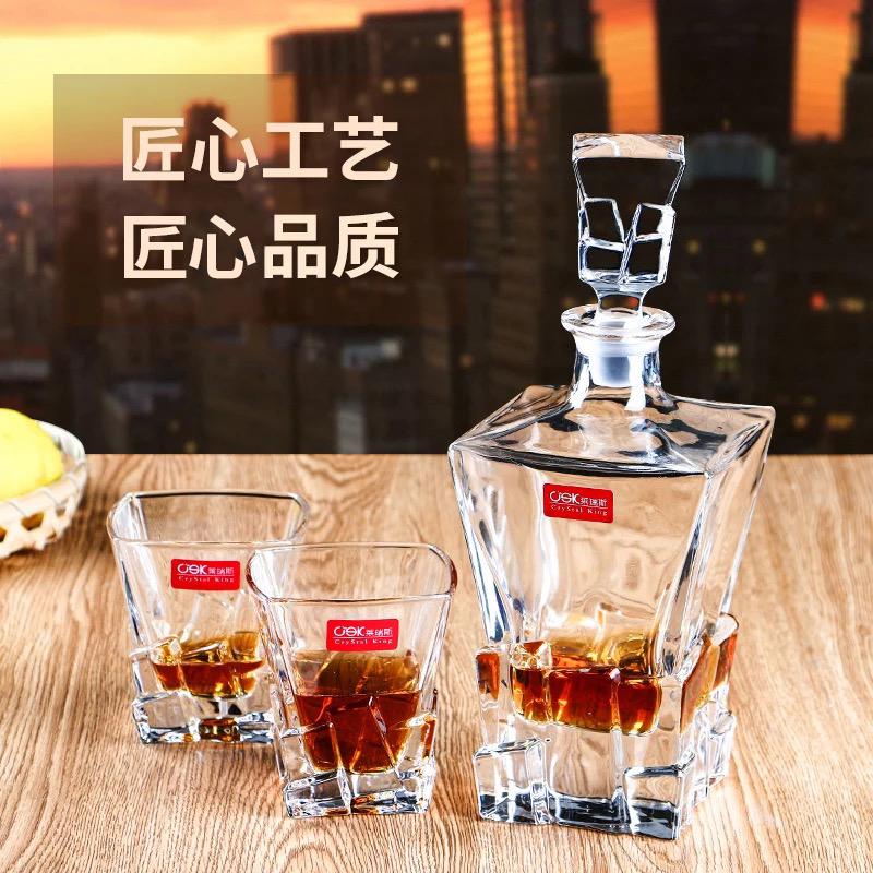创意洋酒杯酒樽酒具套装家用水晶玻璃威士忌杯烈酒杯醒酒器啤酒杯
