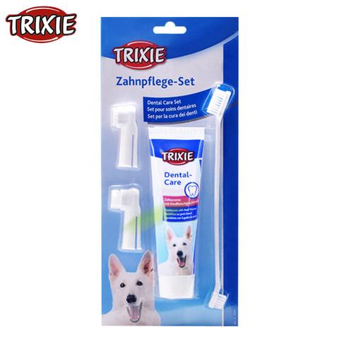 德国特瑞仕狗狗牙刷宠物牙膏套装刷牙神器泰迪去牙结石狗狗除口臭