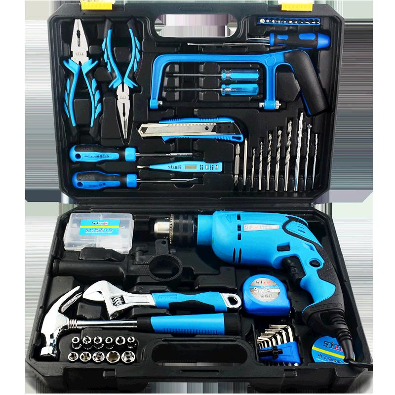 上匠工具箱家用工具套装多功能五金组合电工木工维修手动工具组套