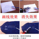 Refill temperature disappears garment for clothing footwear leather cloth scribing pen air heat dissipation water consumption faded cloth