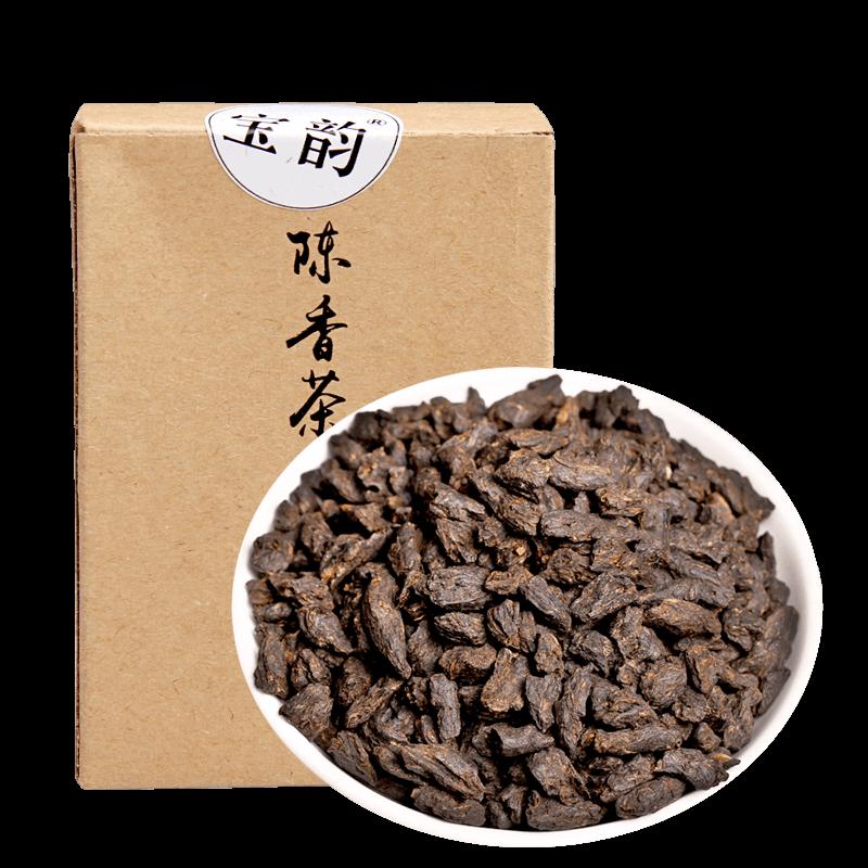 35g 宝韵云南普洱茶古树熟茶陈香茶化石老茶头散茶碎银子 试喝品鉴