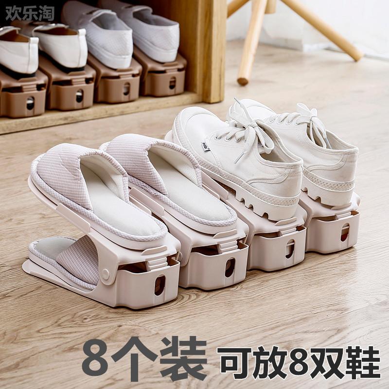 8個鞋架整理家用置物架省空間可調節雙層鞋託 宿舍鞋櫃鞋子收納架