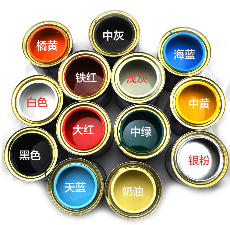 黑漆桶装黑色油漆金属防锈漆铁锈红漆小桶大红色家用灰色自刷涂料