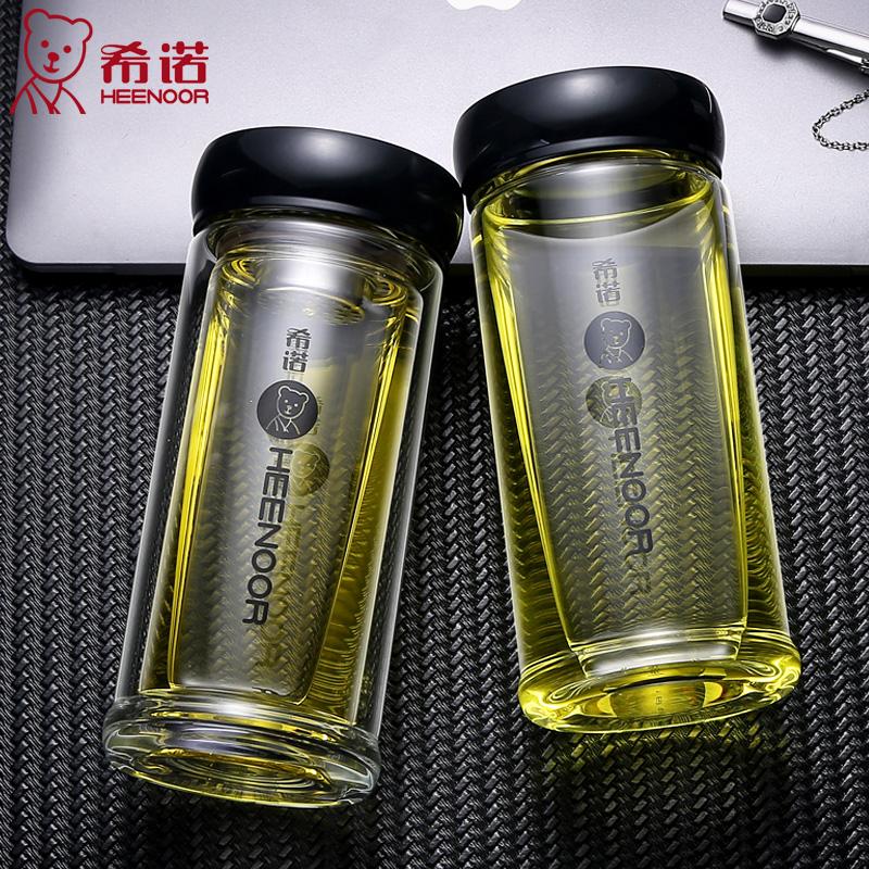 希諾雙層玻璃杯高檔時尚便攜防燙官方旗艦店官網正品加厚水晶杯子