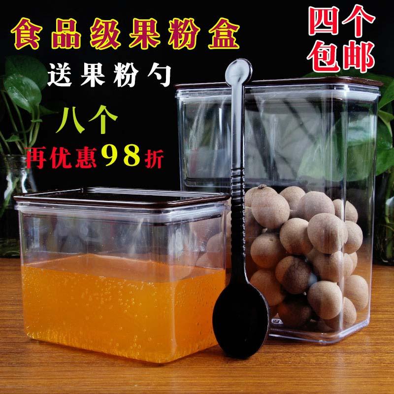 塑料方形咖啡果粉盒子透明大號密封罐咖啡奶茶店專用儲物罐方豆桶