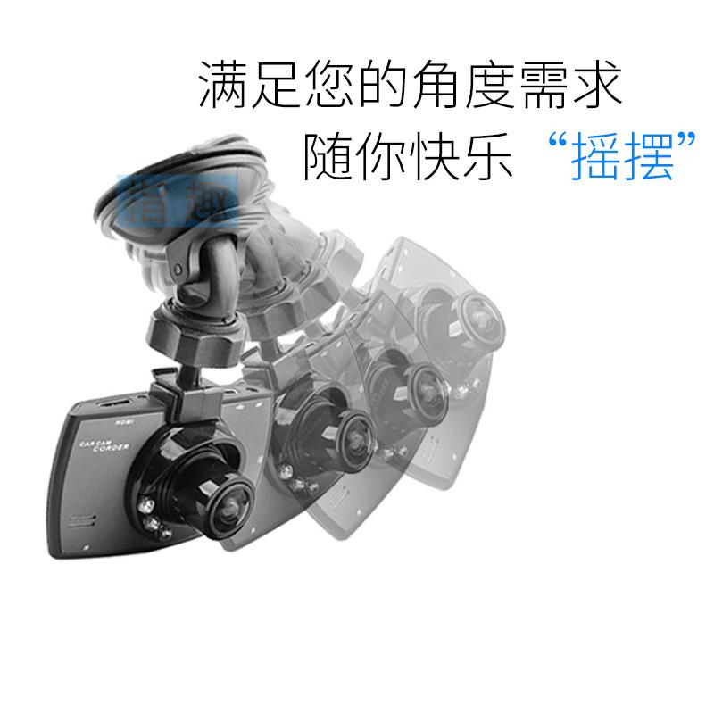 行车记录仪吸盘式支架固定底座车载架360凌度捷渡小蚁米任E行通用