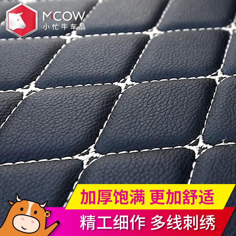 适用于本田冠道后备箱垫全包围专用东风URV汽车尾箱垫改装饰配件