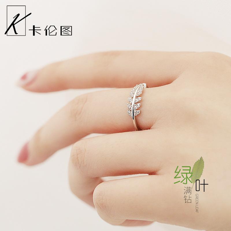 纯银镶钻树叶戒指女韩版时尚抖音指环开口森系个姓网红食指戒 925