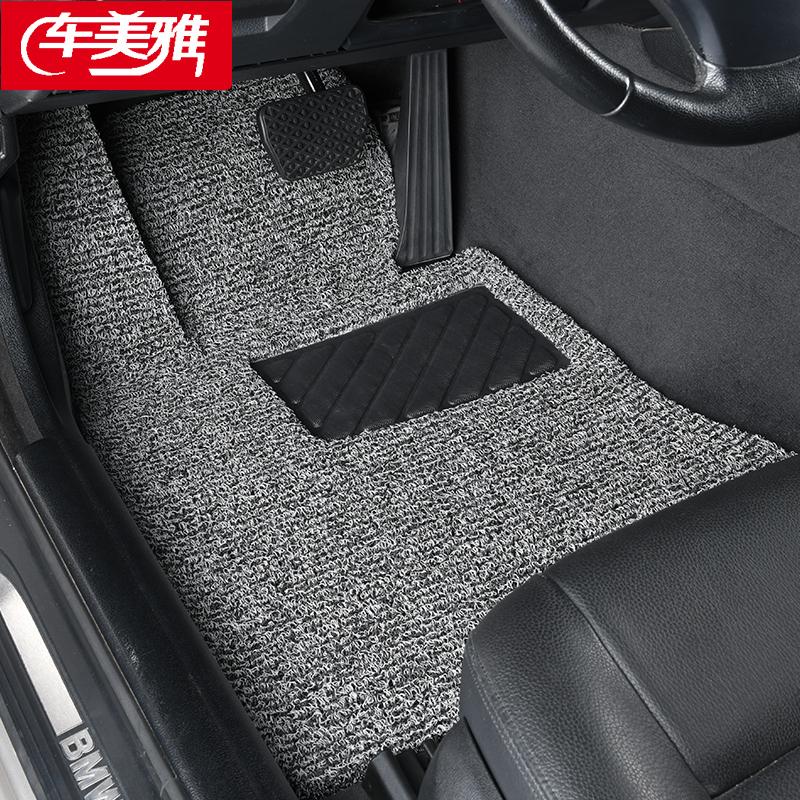 车美雅正品汽车丝圈脚垫专车专用定制防水防滑耐脏易洗速干可裁剪