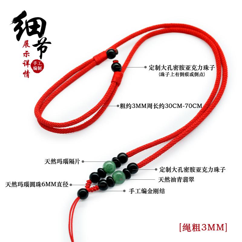 手工编织项链吊坠挂绳挂脖翡翠玉项坠链女玉佩的挂件红绳子颈绳男