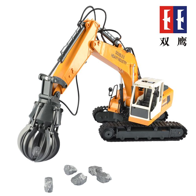 双鹰遥控挖掘机自卸车工程车大号铲车电动搅拌车吊车儿童玩具男孩