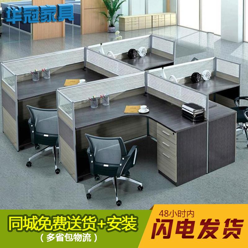 人位办公桌职员卡座办公室员工电脑桌 8 6 4 办公家具屏风隔断组合