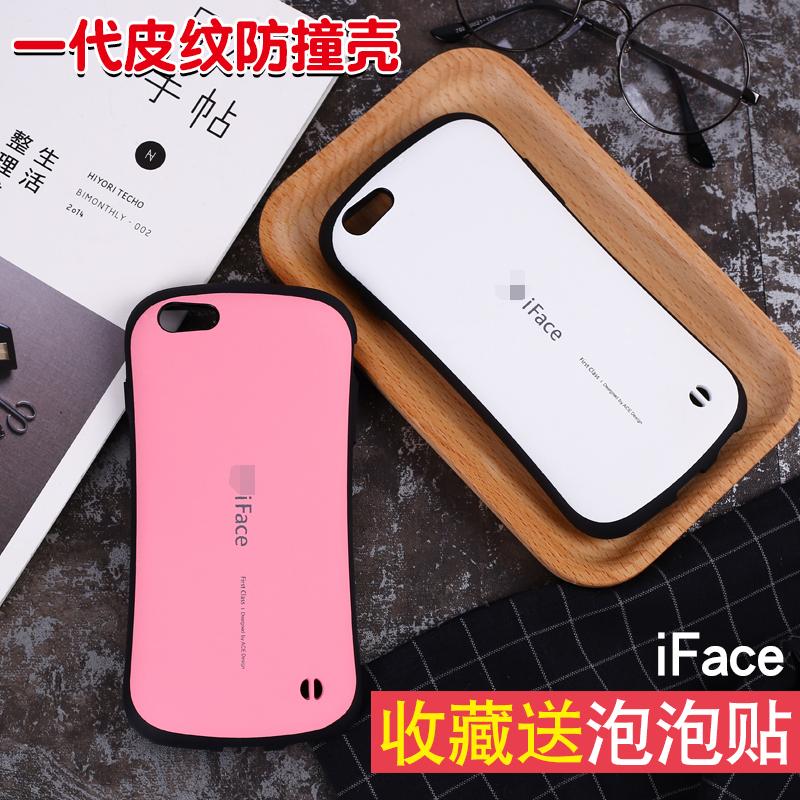 日韓iface蘋果6s手機殼iPhone6plus矽膠皮紋保護套簡約防摔情侶殼
