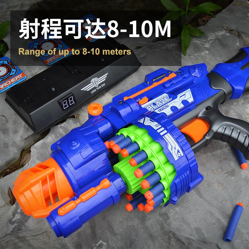 电动连发软弹枪儿童玩具枪狙击枪安全软子弹发射软蛋男孩玩具抢【图5】