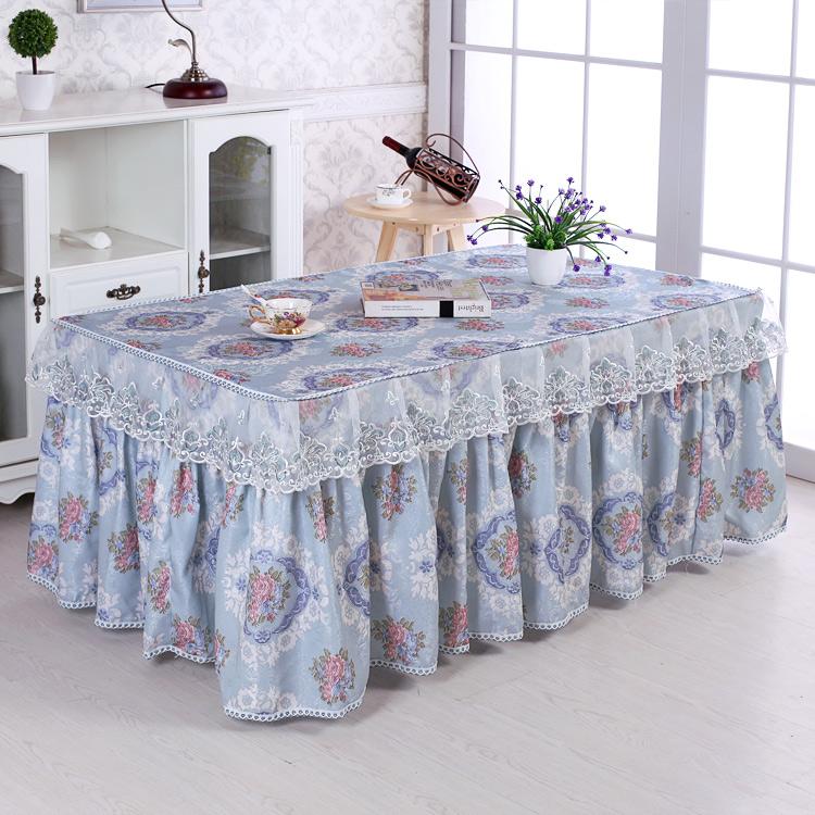 茶几桌布客厅茶几罩套长方形布艺蕾丝台布盖布家用防尘罩床头柜罩
