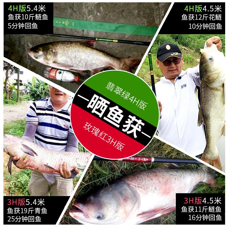 细硬峰轻鸿鲤鱼竿28调鱼竿手竿5.4米6.3超轻超硬鱼杆手杆7.2m钓竿
