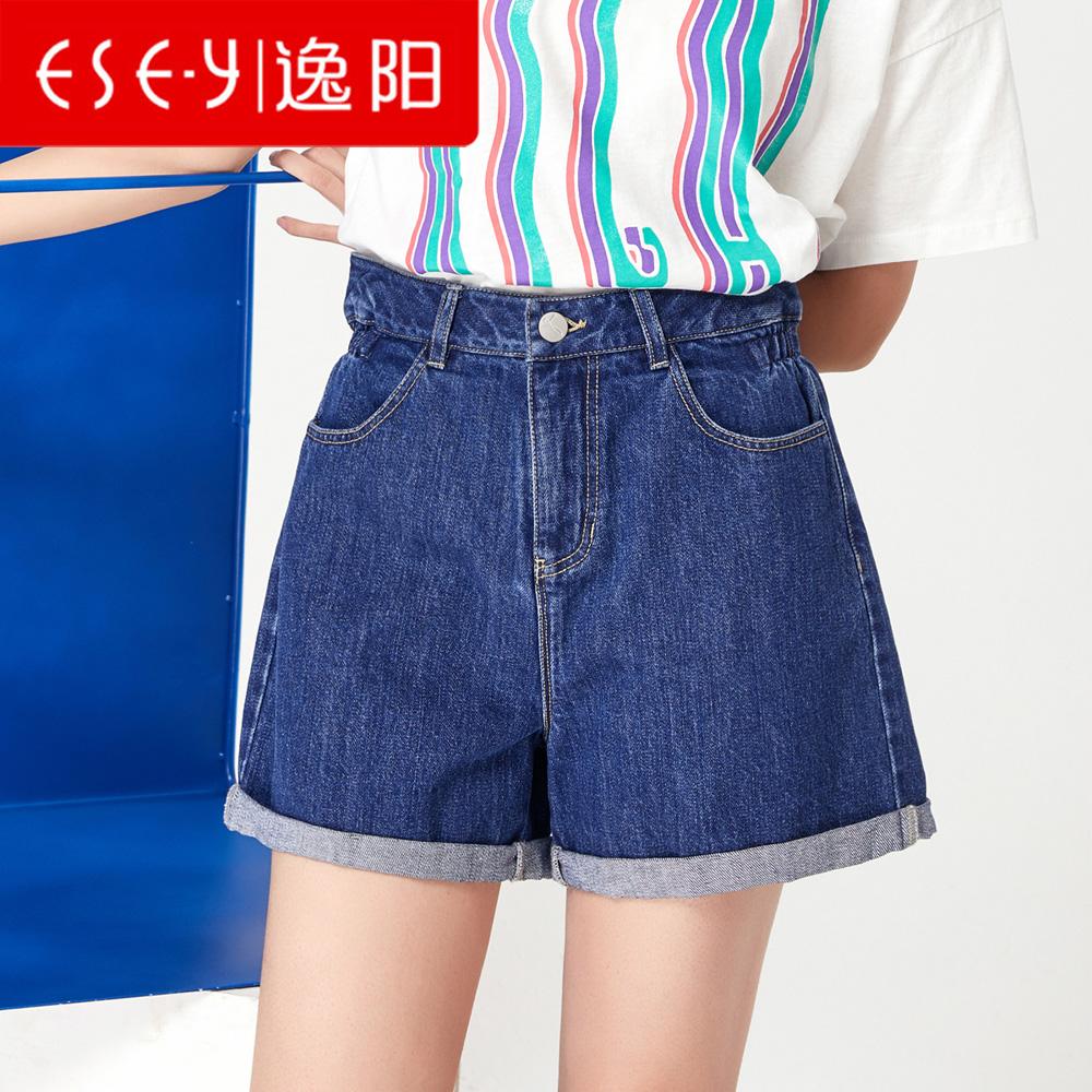 逸阳女裤2019夏季新款a字高腰牛仔白色短裤女网红宽松显瘦热裤薄