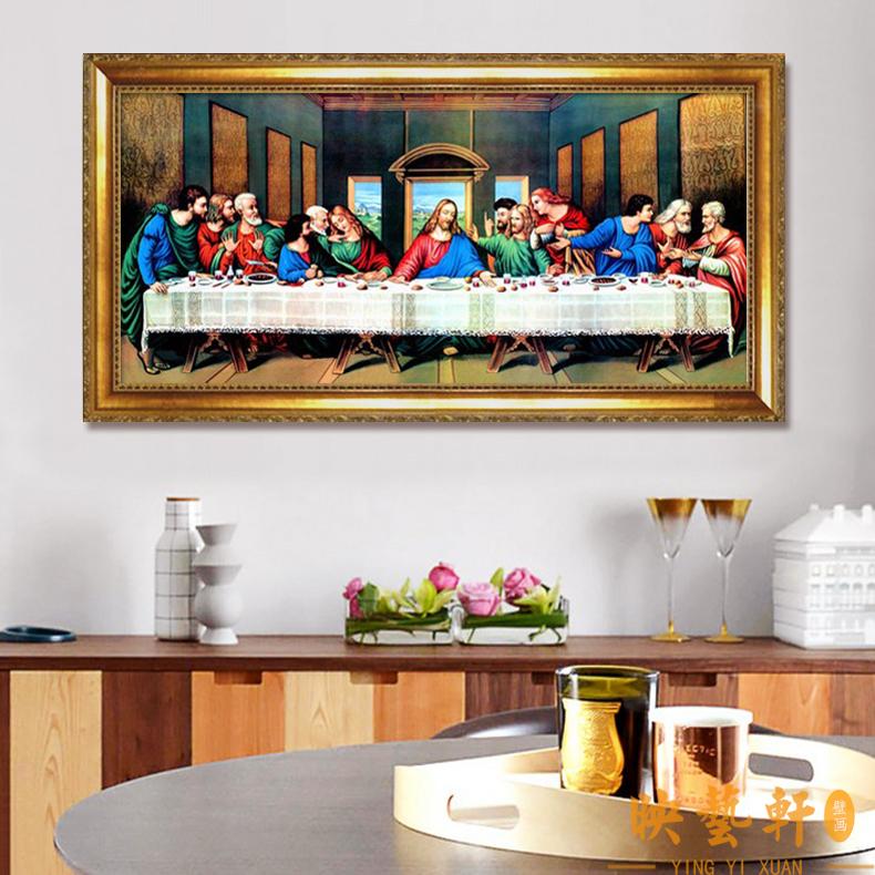 西方人物最后的晚餐家居装饰画欧式油画宫廷别墅餐厅壁画玄关挂画